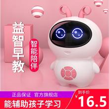 宝宝玩hu智能机器的ng教机宝宝陪伴玩具多功能学习机语音对话