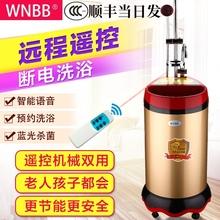 不锈钢hu式储水移动ng家用电热水器恒温即热式淋浴速热可断电