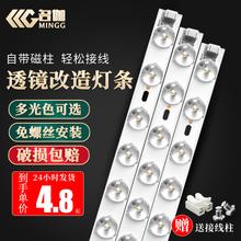 名伽LhuD客厅吸顶ng条长条灯改造灯板灯带灯盘长方形替换光源