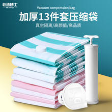 [huluoyang]抽气真空压缩袋收纳袋棉被