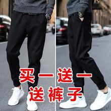 夏季裤hu男士韩款潮ng(小)脚休闲裤薄式束脚宽松9分运动哈伦裤