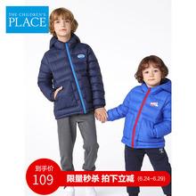 绮童堡hu童轻薄羽绒ng2020新式洋气男童冬装宝宝中大童外套