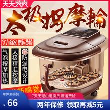 足浴桶hu自动加热家ng盆泡脚器滚轮按摩足疗机电动按摩洗脚盆
