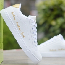 202hu新式春季(小)ng夏季白鞋男士休闲韩款百搭内增高男鞋板鞋子