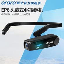 欧达Ehu6头戴式超ngK画质