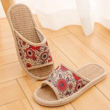 家居家hu内男女情侣ng麻拖鞋防滑吹气软厚底木地板凉拖鞋夏季