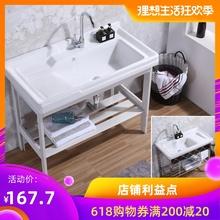 超深陶hu洗衣盆不锈ng洗衣池带搓板阳台洗手盆铝架台盆
