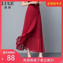 一片款系带长hu垂感雪纺半ng夏新款显瘦裹裙2020气质裹身裙子