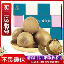 广西大hu干果清肺泡ng装非特级广西桂林特产茶叶