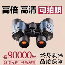 60倍hu远镜军事超ng米夜视的体高倍高清测距户外望眼镜双筒的