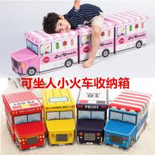 宝宝玩hu收纳凳子可ng能折叠椅创意宝宝卡通整理箱神器