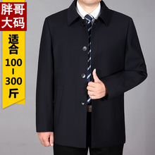 中老年hu男装夹克春mp胖子特大码超大号商务外套父亲爷爷老头