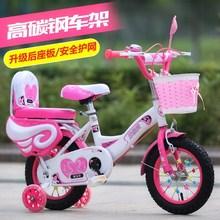 男女儿hu2到3-4pr6-7岁8以下脚踏车骑闪光新式轻便。