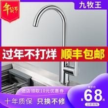九牧王hu菜盆厨房全pr盆单冷洗脸盆洗碗洗衣池家用