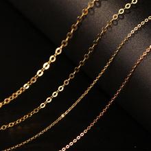 14k金项链女素hu5链子韩国prO字链纯黄金锁骨链加长款毛衣链