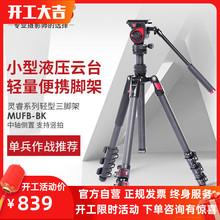 milhuboo米泊prA轻便 单反三脚架便携 摄像碳纤维户外旅行照相机三角架手