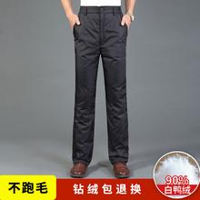 羽绒裤男外穿加厚高腰中老年的青年hu13外直筒pr暖休闲棉裤
