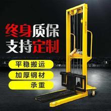 堆高车hu压叉车装卸pr堆车神器搬运车高车叉车加高手动电动
