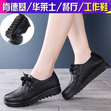 肯德基hu作鞋女舒适pr滑酒店餐厅厨房黑皮鞋中年妈妈单鞋平底