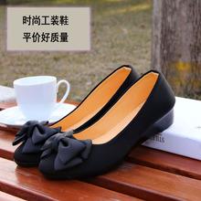 春秋新式老北京布鞋女黑色工装鞋hu12蝶结女pr作鞋舒适