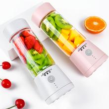 便携式hu用家用水果mo电迷你榨果汁机电动学生榨汁杯