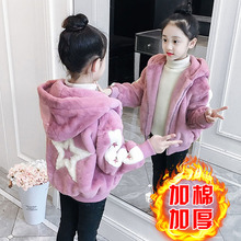 女童冬hu加厚外套2mo新式宝宝公主洋气(小)女孩毛毛衣秋冬衣服棉衣