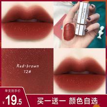 丽扬大hu石口红女持mo平价(小)众品牌高颜值细闪正品学生式