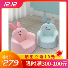 曼龙��hu同式宝宝沙mo卡通女孩男孩宝宝懒的座椅(小)沙发公主凳