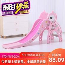 宝宝滑hu婴儿玩具宝mo梯室内家用乐园游乐场组合(小)型加厚加长