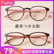 韩国超hu近视眼镜框mo0女式圆形框复古配镜圆框文艺眼睛架