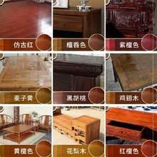 ?漆木hu的油漆坑洞mo纹笔刷水性高硬度地板清漆耐磨光油防霉