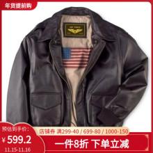 男士真hu皮衣二战经mo飞行夹克翻领加肥加大夹棉外套