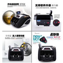 验钞机hu(小)型 便携mo民币b类00银行专用办公迷你