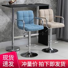 酒吧椅hu台椅化妆靠mo脚凳子家用升降椅现代简约收银凳