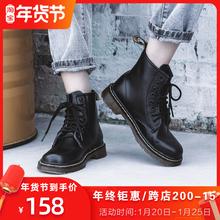 真皮1hu60马丁靴ti风博士短靴潮ins酷秋冬加绒雪地靴靴子六孔