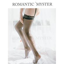 入谜 hu级内衣丝袜ti蕾丝吊带袜黑色性感长筒丝袜吊袜带