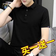 男士短袖t恤潮流纯色黑hu8男装夏季tsPOLO衫简约半袖上衣服