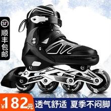 滚轴溜冰鞋男士hu排夏季单排ts闪光成年的(小)女孩红色男