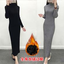 超长式hu绒加厚毛衣ts高领修身保暖加绒长裙过膝打底连衣裙冬