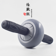 环保轴hu健腹轮(小)轮tu新式静音腹肌轮家用男女