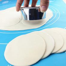 304hu锈钢压皮器tu家用圆形切饺子皮模具创意包饺子神器花型刀