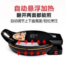 电饼铛hu用蛋糕机双tu煎烤机薄饼煎面饼烙饼锅(小)家电厨房电器