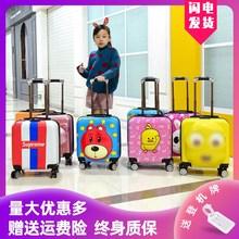 定制儿hu拉杆箱卡通tu18寸20寸旅行箱万向轮宝宝行李箱旅行箱