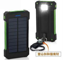 手机用hu阳能充电宝tu电超大容量电充两用户外器光能多功能