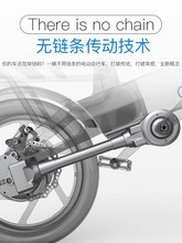 美国Ghuforcetu电动车折叠自行车代驾代步轴传动(小)型迷你电车