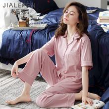 [莱卡hu]睡衣女士tu棉短袖长裤家居服夏天薄式宽松加大码韩款
