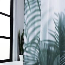 我家有hu植物园北欧tu质布料防水防霉原创品牌设计清新影子式