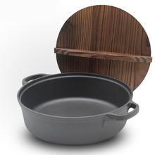 铸铁平hu锅无涂层不tu用煎锅生铁多用汤锅炖锅火锅加厚
