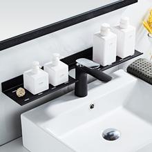 卫生间hu龙头墙上置tu室镜前洗漱台化妆品收纳架壁挂式免打孔