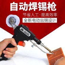 速热恒hu新式直柄耐tu60瓦电烙铁焊头焊线机可调温家电维修